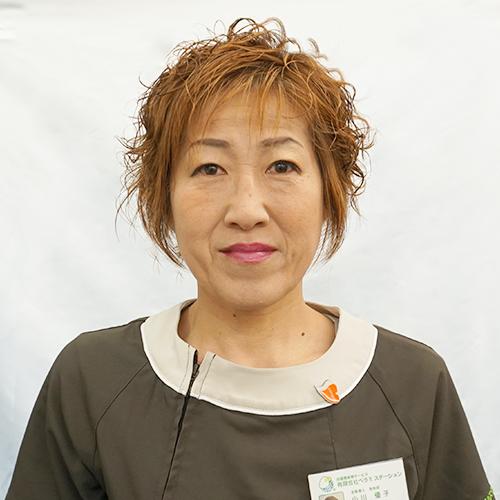 小川 優子